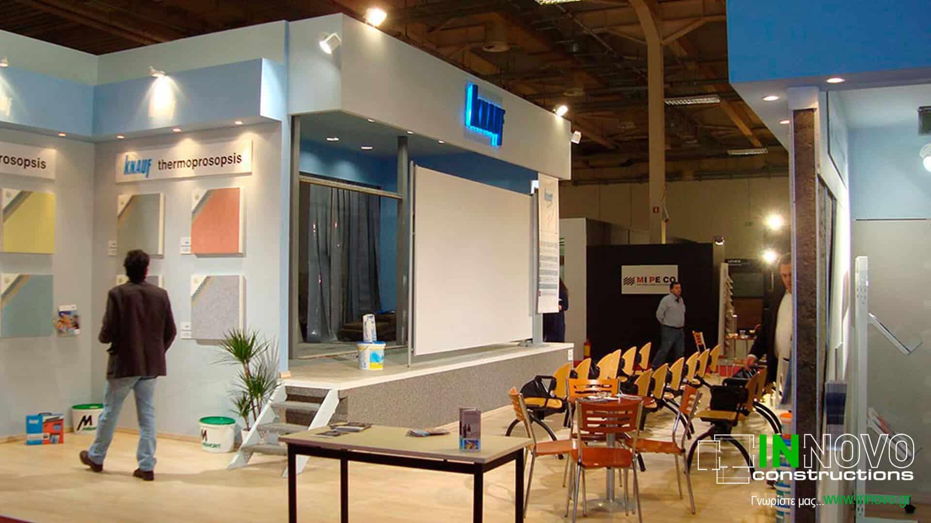 kataskevi-peripterou-exhibition-stand-construction-periptero-knauf