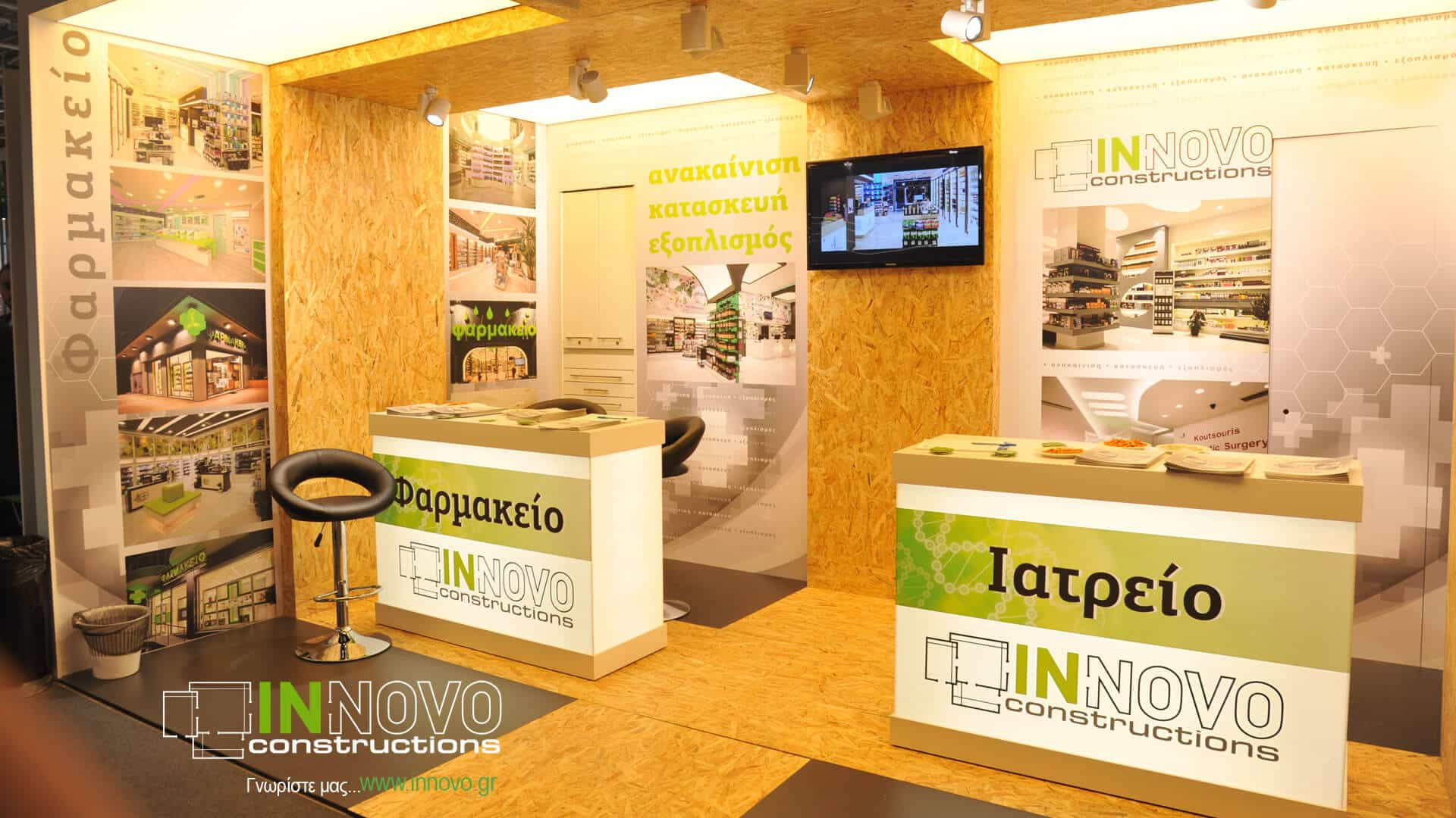 kataskevi-peripterou-exhibition-stand-construction-periptero-mas-6i-imerida-farmakopoion2015-2