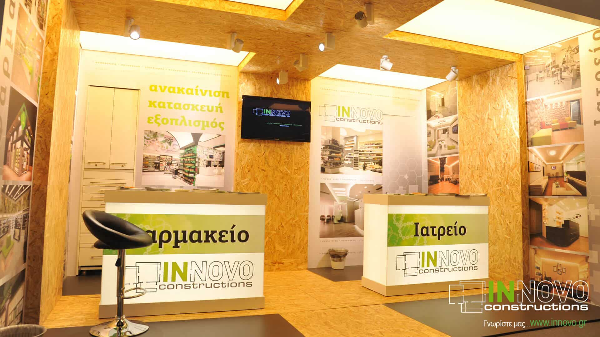 kataskevi-peripterou-exhibition-stand-construction-periptero-mas-6i-imerida-farmakopoion2015-6