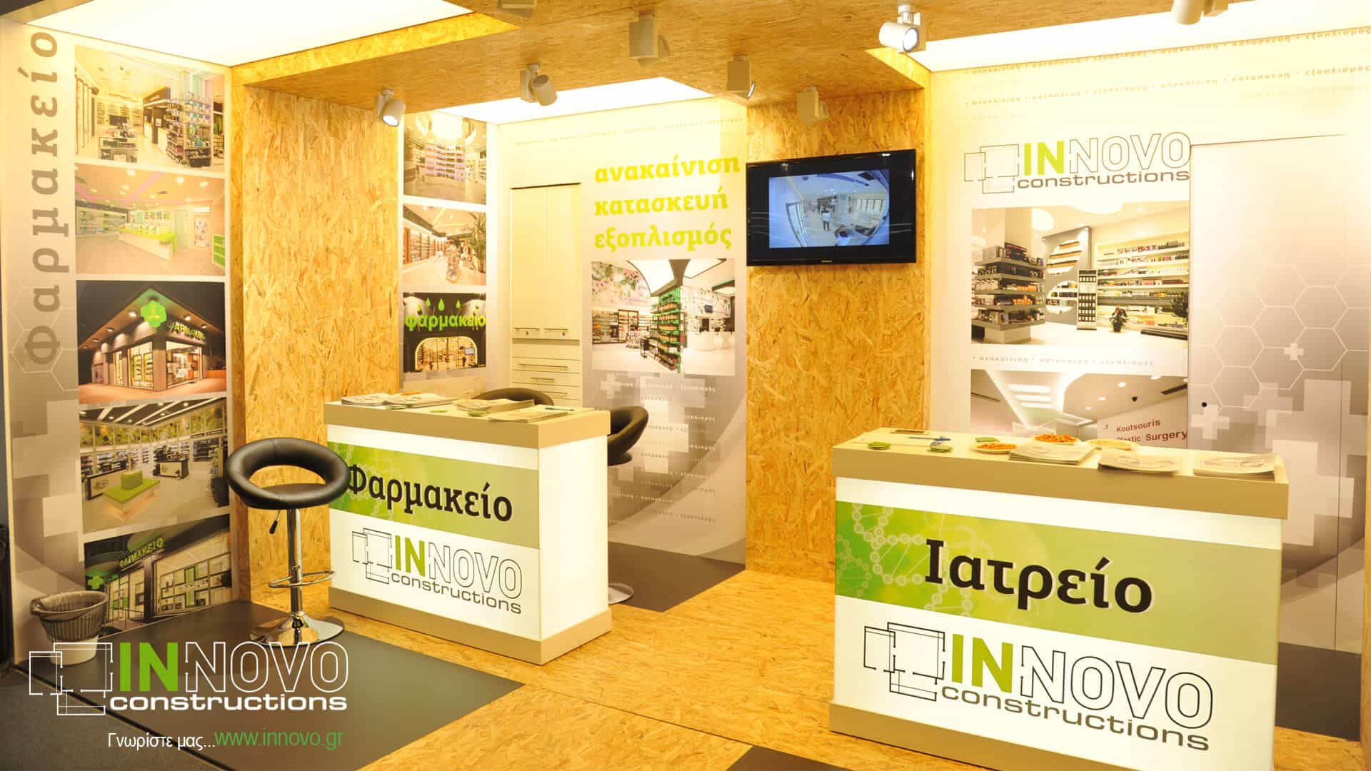 kataskevi-peripterou-exhibition-stand-construction-periptero-mas-6i-imerida-farmakopoion2015