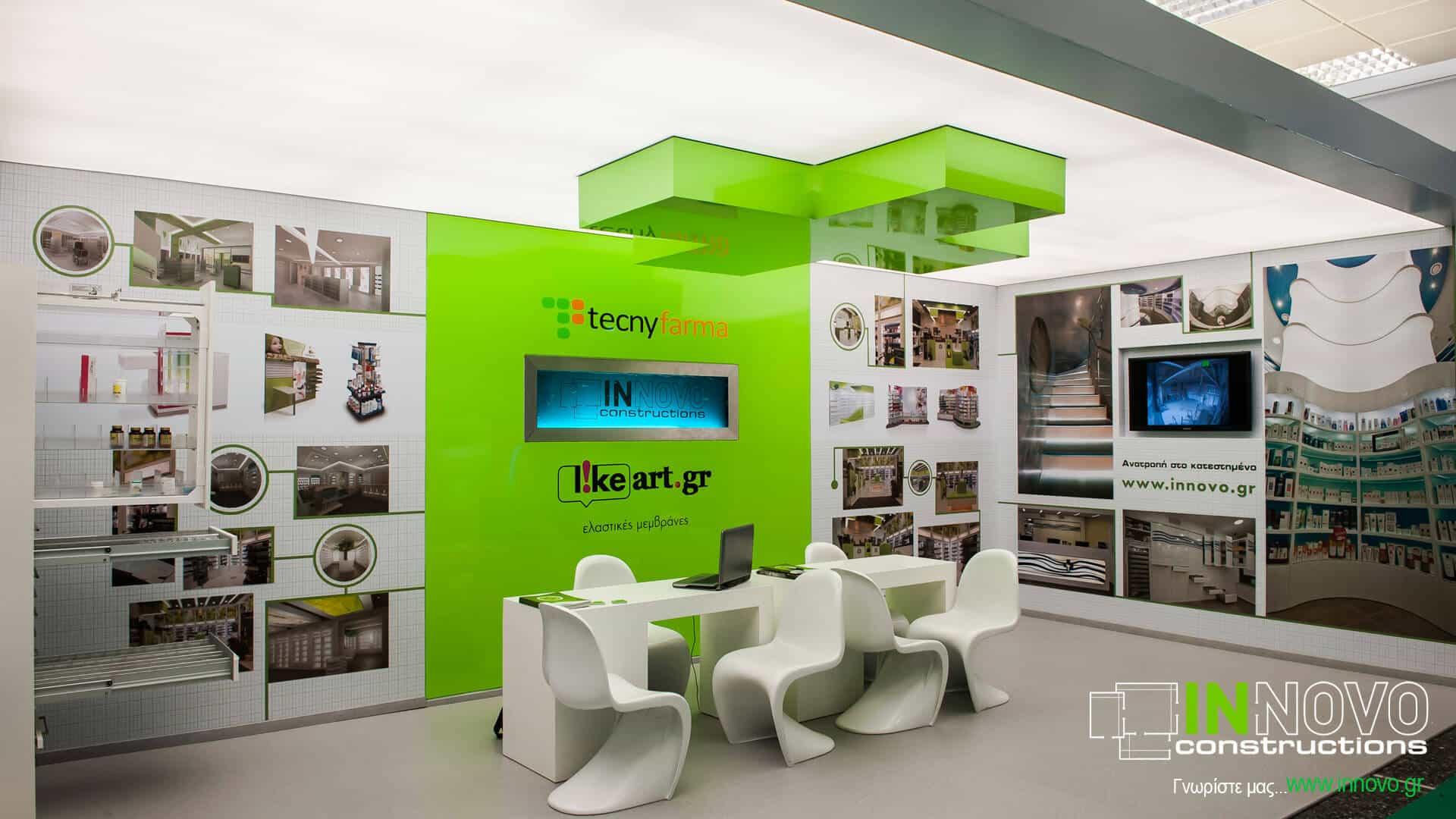 kataskevi-peripterou-exhibition-stand-construction-periptero-mas-hellaspharm2012-3
