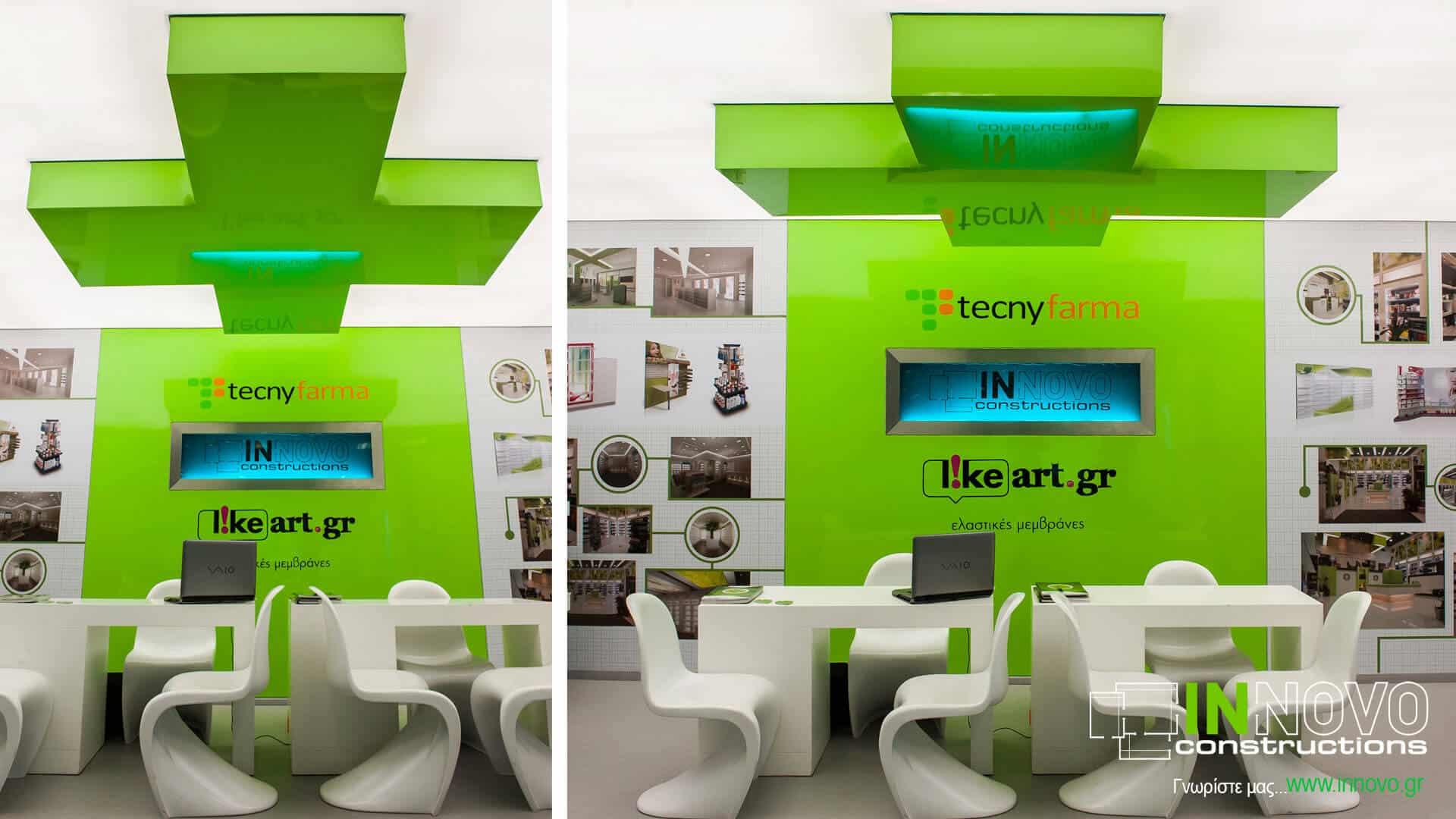 kataskevi-peripterou-exhibition-stand-construction-periptero-mas-hellaspharm2012-4