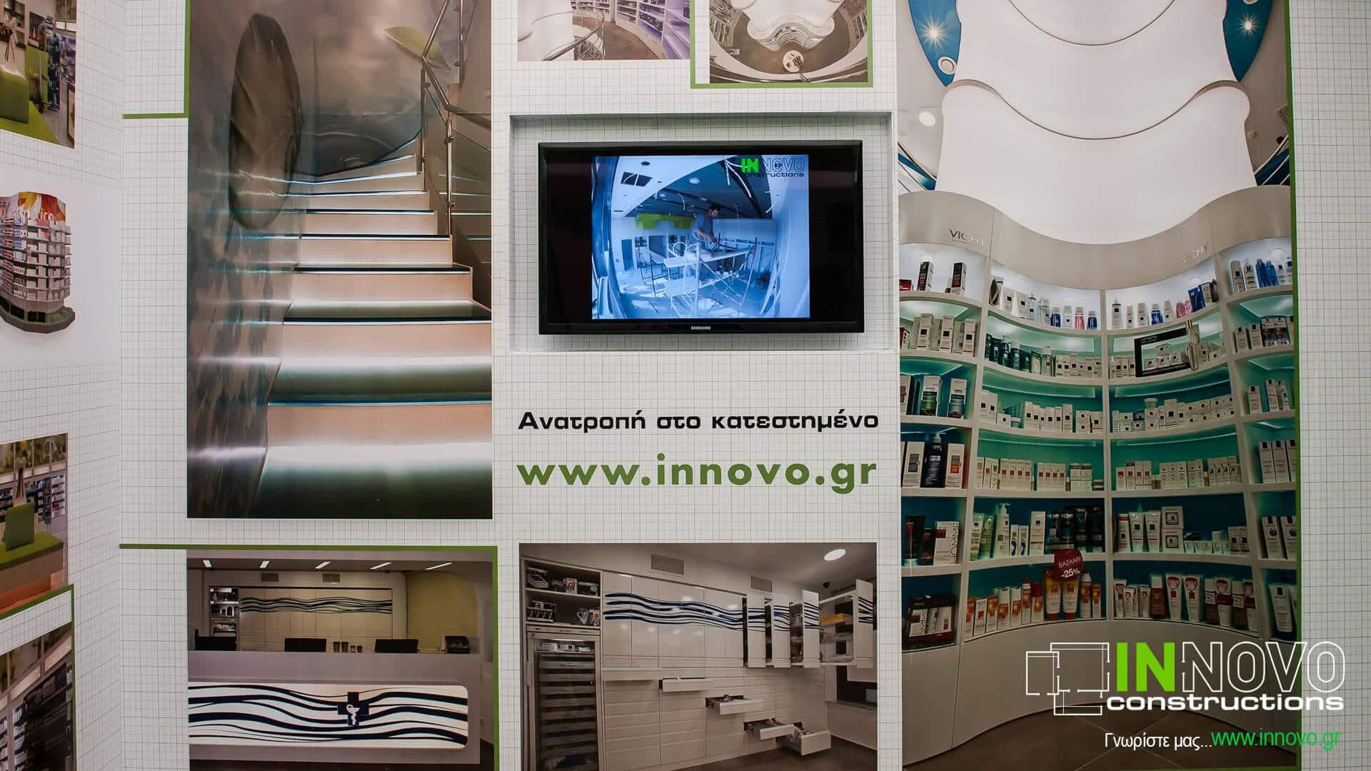 kataskevi-peripterou-exhibition-stand-construction-periptero-mas-hellaspharm2012-5