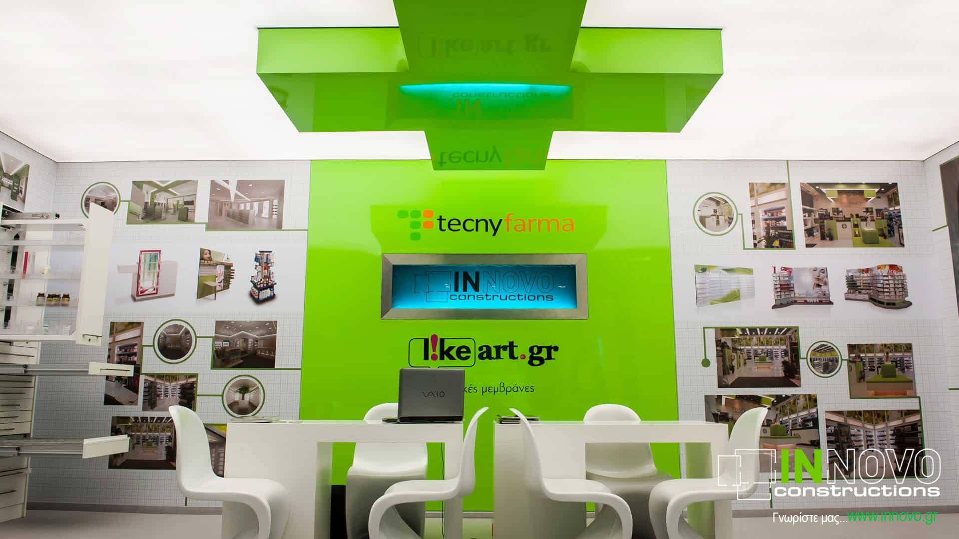 kataskevi-peripterou-exhibition-stand-construction-periptero-mas-hellaspharm2012
