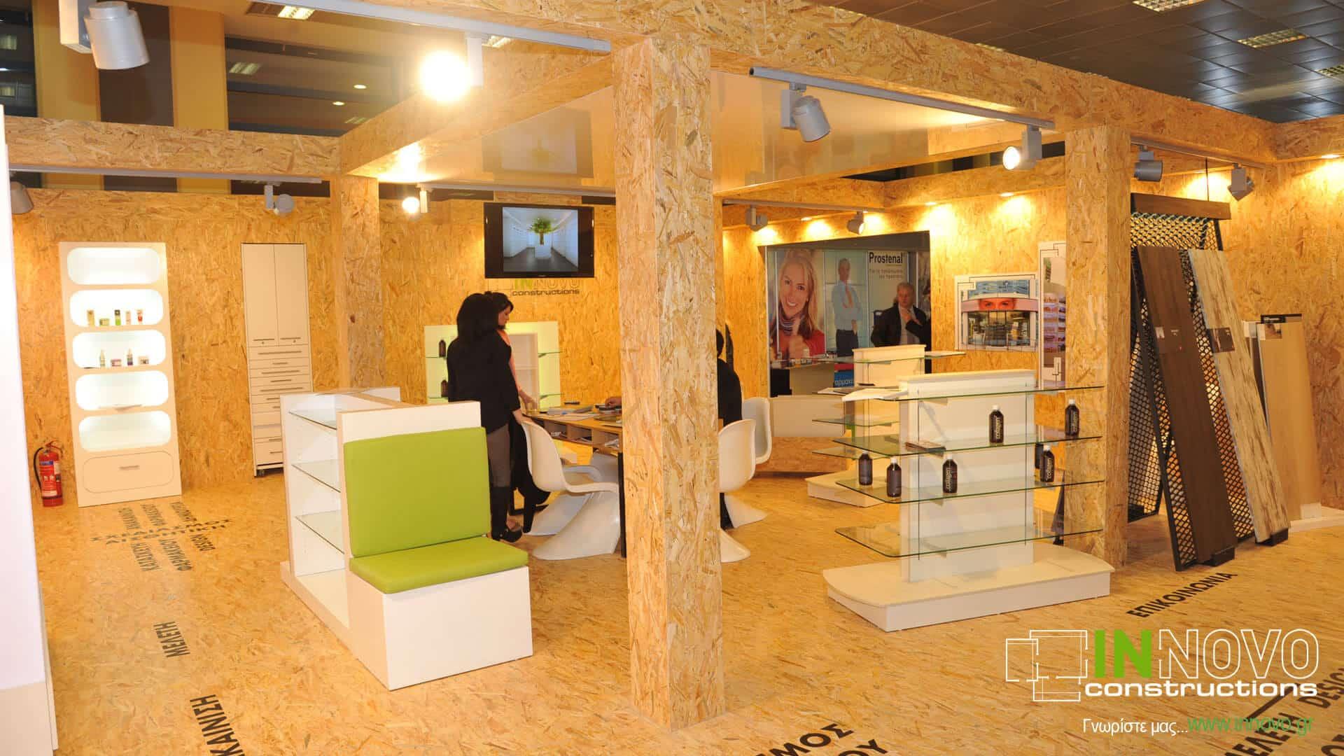 kataskevi-peripterou-exhibition-stand-construction-periptero-mas-hellaspharm2014-2-2
