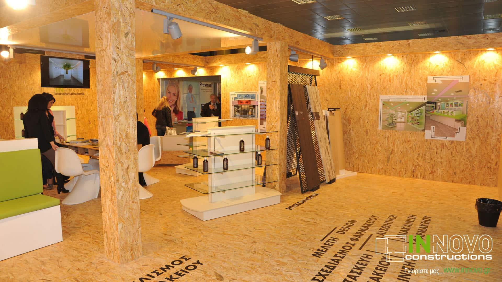 kataskevi-peripterou-exhibition-stand-construction-periptero-mas-hellaspharm2014-3-2