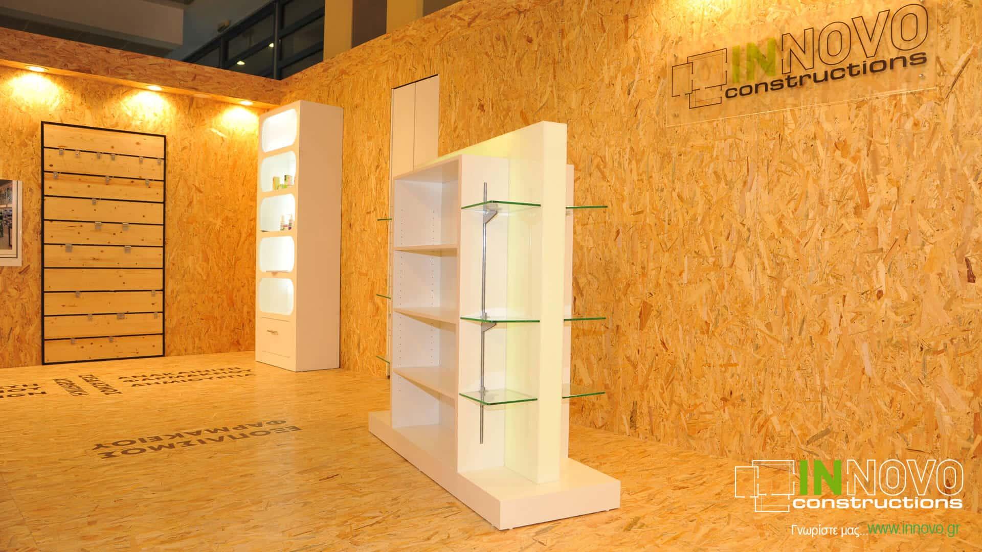 kataskevi-peripterou-exhibition-stand-construction-periptero-mas-hellaspharm2014-6-2
