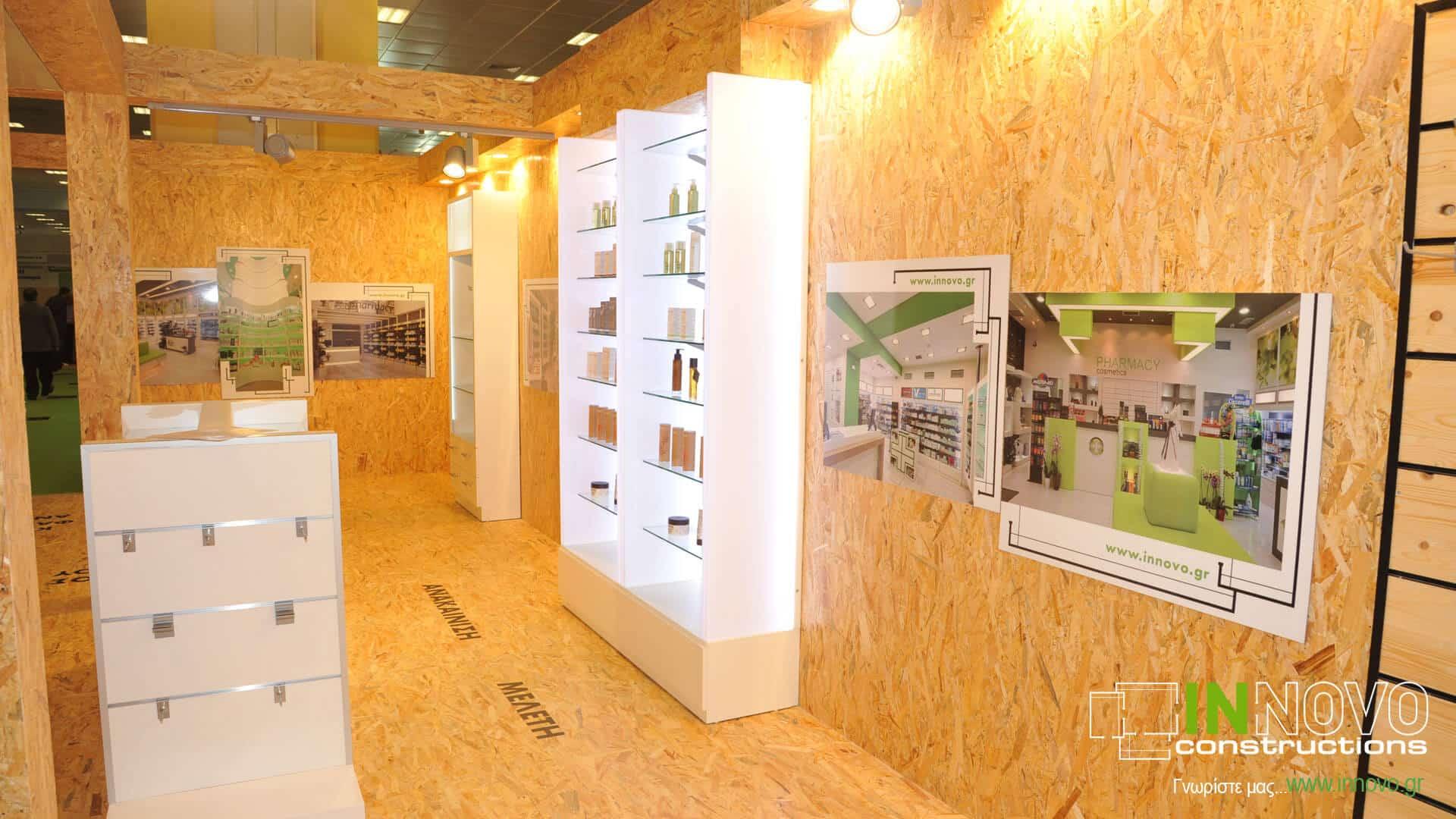 kataskevi-peripterou-exhibition-stand-construction-periptero-mas-hellaspharm2014-7-2