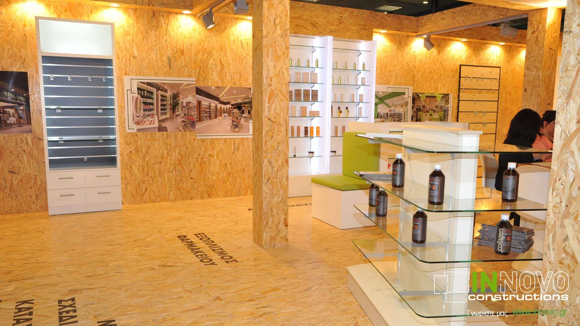 kataskevi-peripterou-exhibition-stand-construction-periptero-mas-hellaspharm2014-8-2