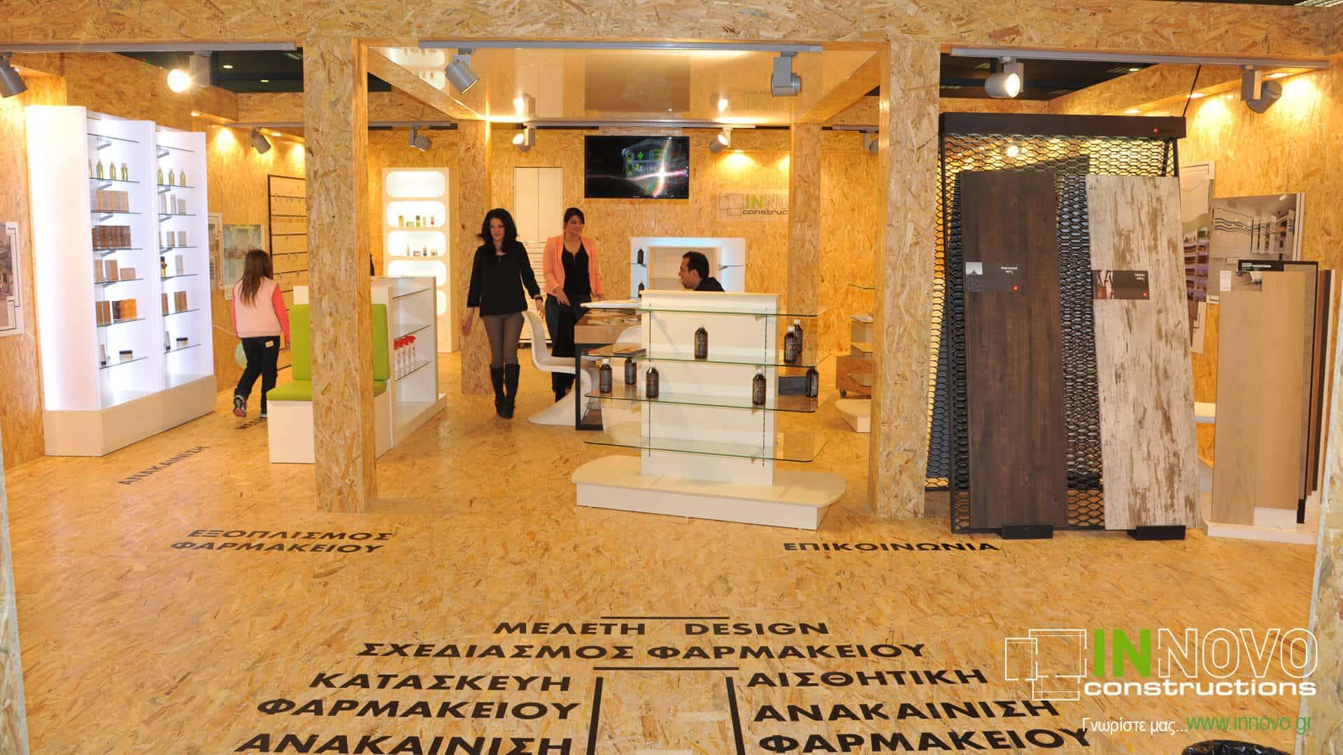 kataskevi-peripterou-exhibition-stand-construction-periptero-mas-hellaspharm2014