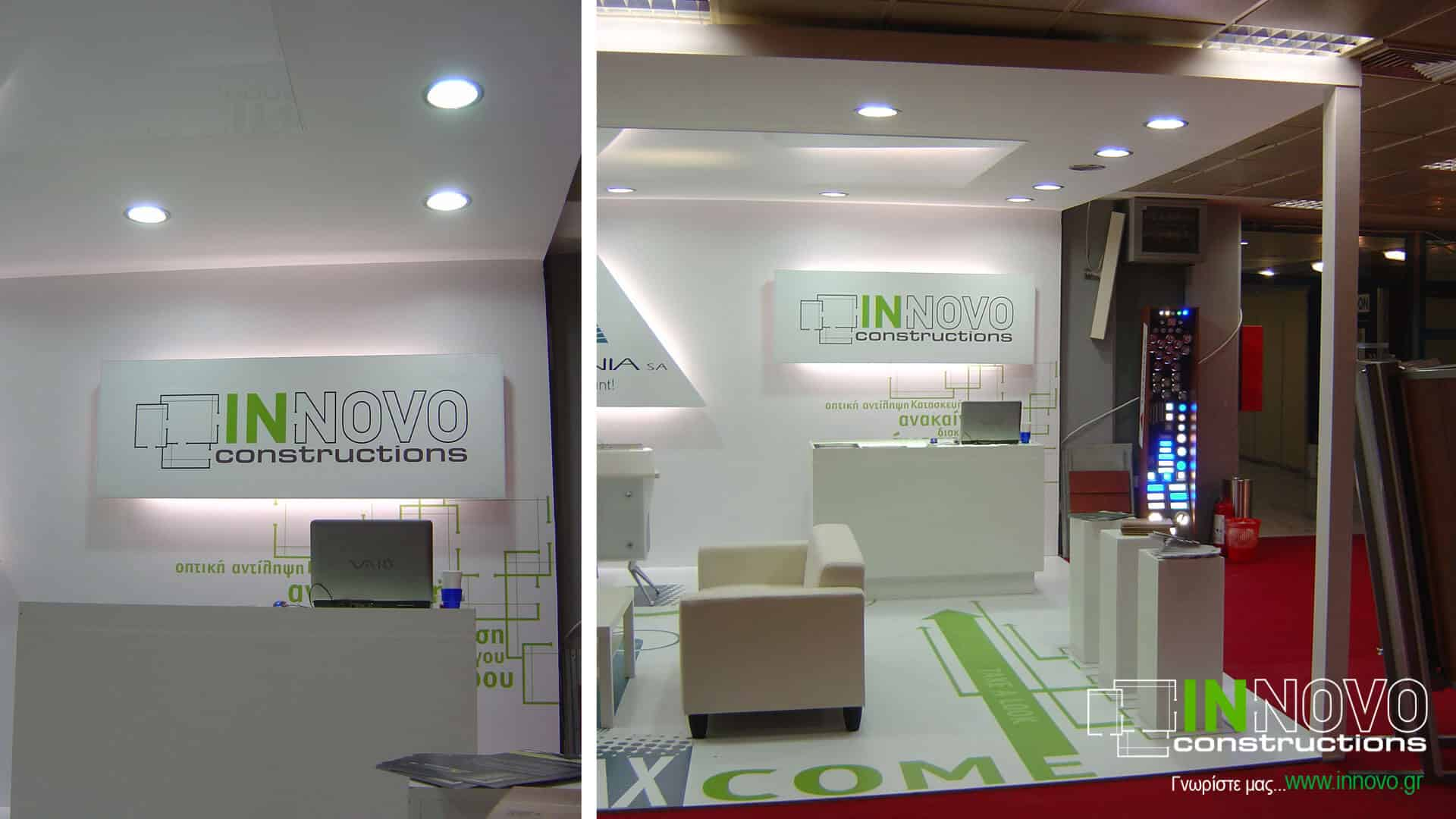 kataskevi-peripterou-exhibition-stand-construction-periptero-mas-optika-2008-5