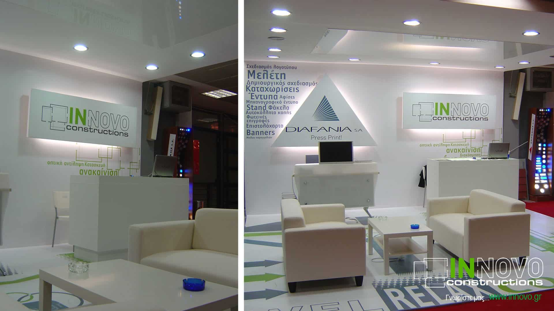 kataskevi-peripterou-exhibition-stand-construction-periptero-mas-optika-2008-6
