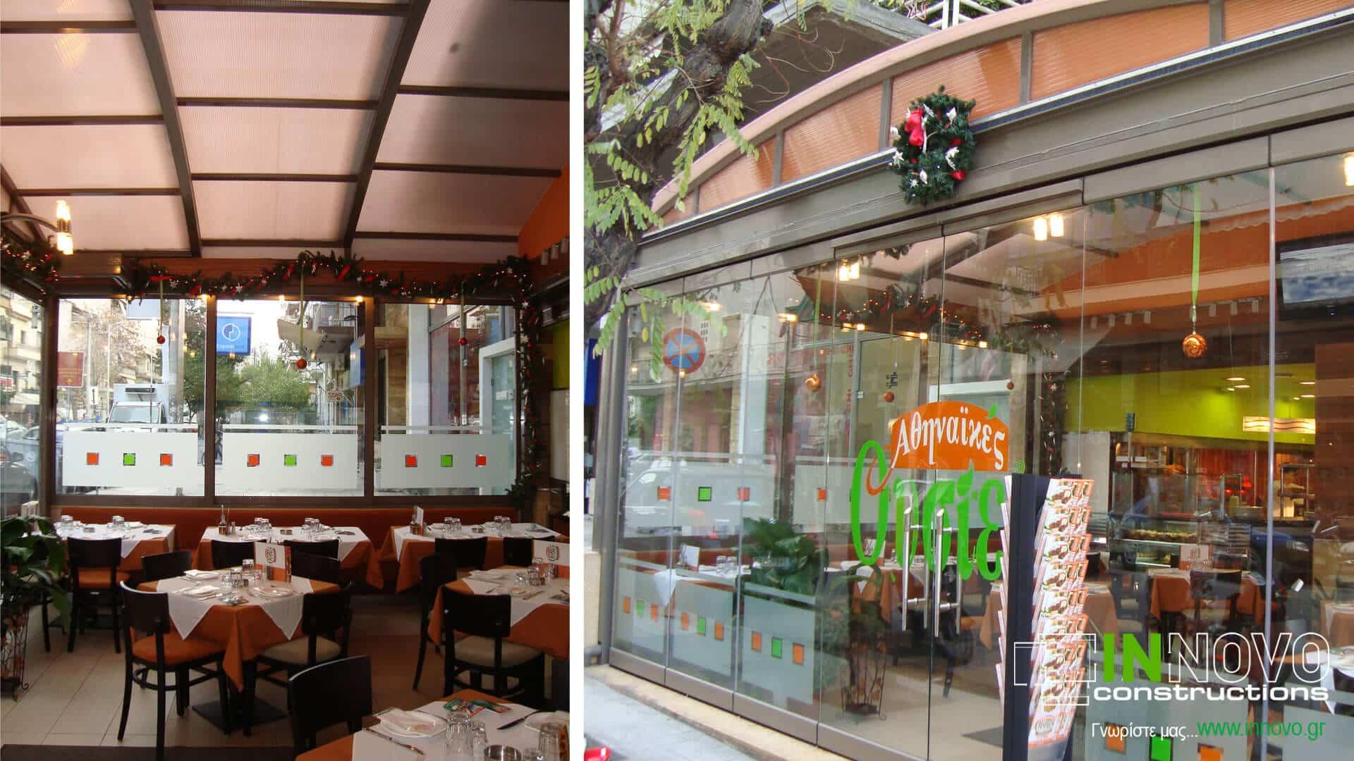 kataskevi-psitopoleiou-restaurant-construction-tsiolis-pagkrati-ousies-955-8