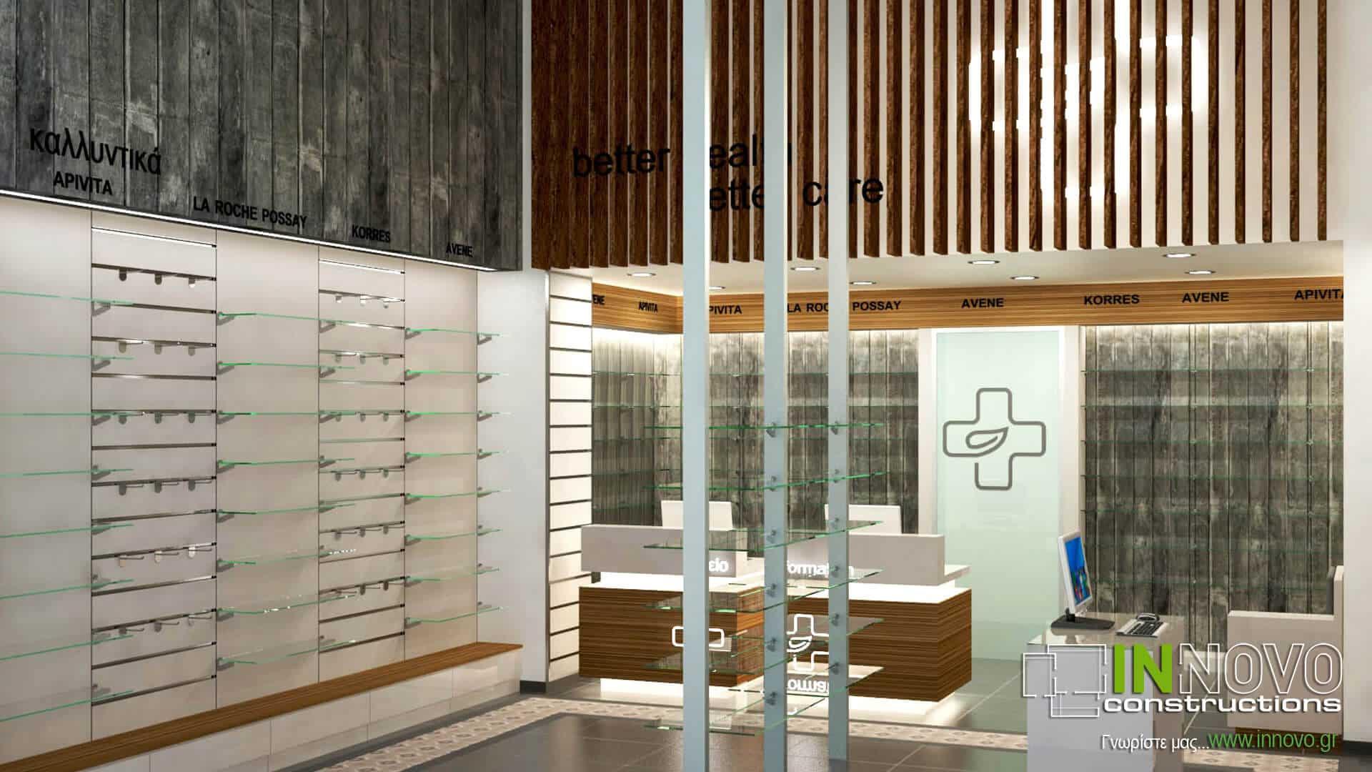 Ανακαίνιση και Διακόσμηση φαρμακείου στο Πεδίο Άρεως