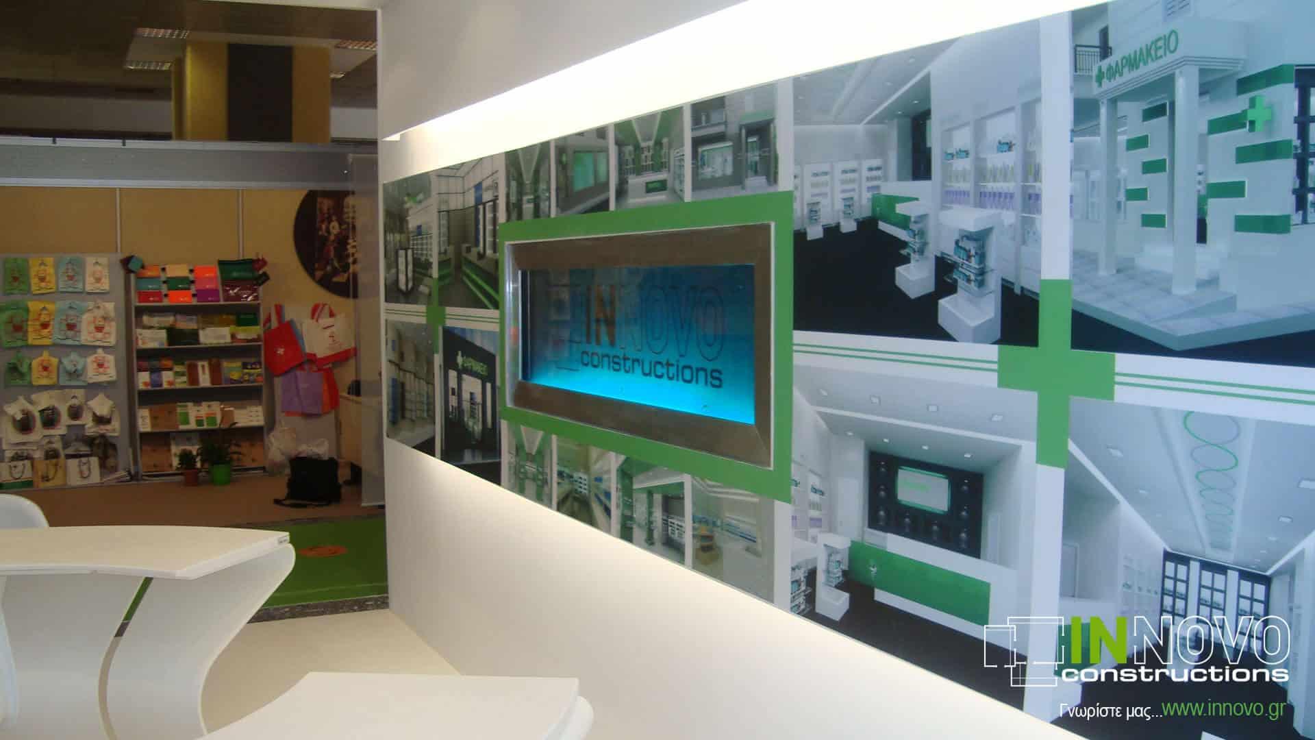 sxediasmos-peripterou-exhibition-stand-design-periptero-mas-hellaspharm2011-13