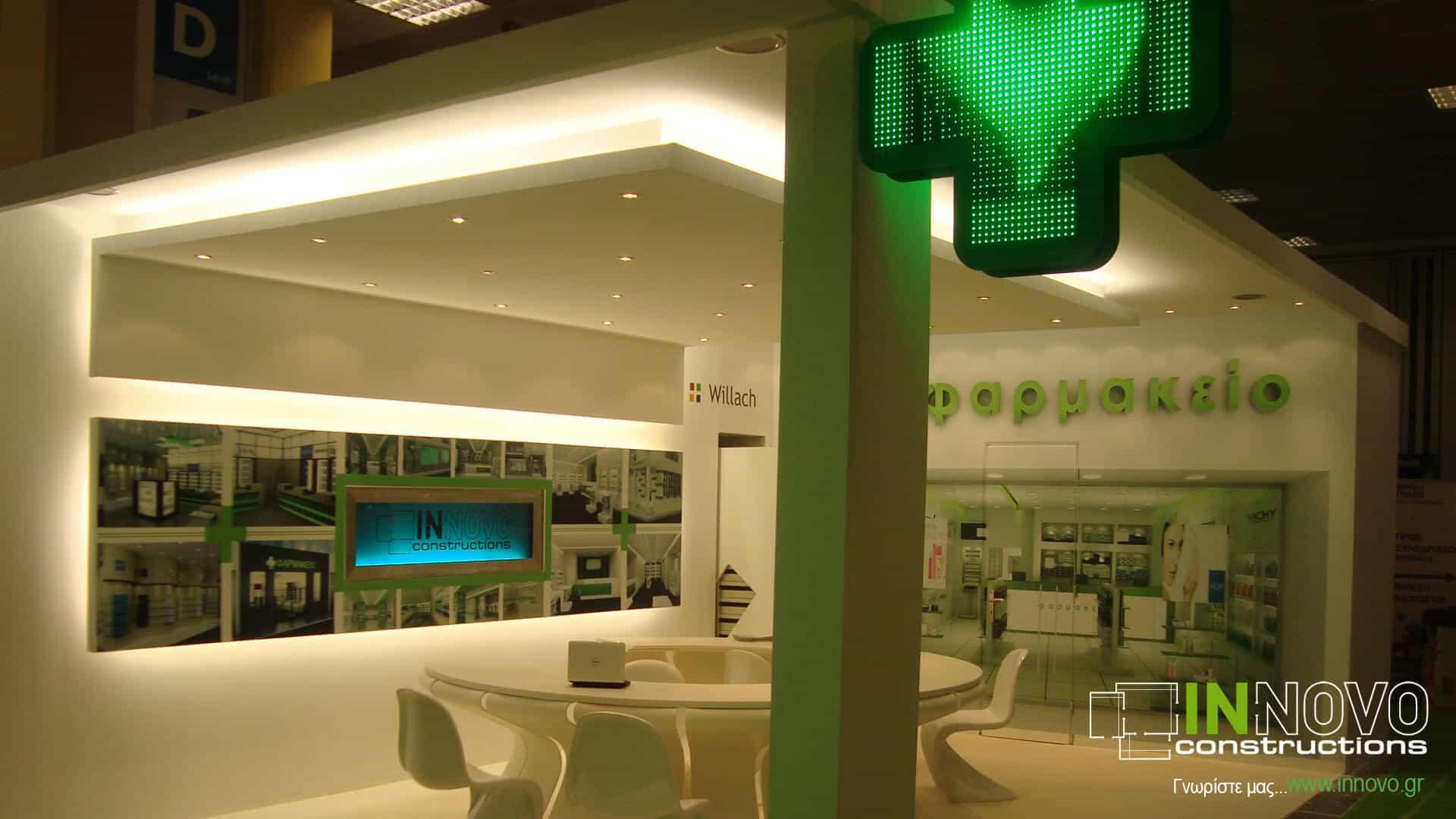 sxediasmos-peripterou-exhibition-stand-design-periptero-mas-hellaspharm2011-2