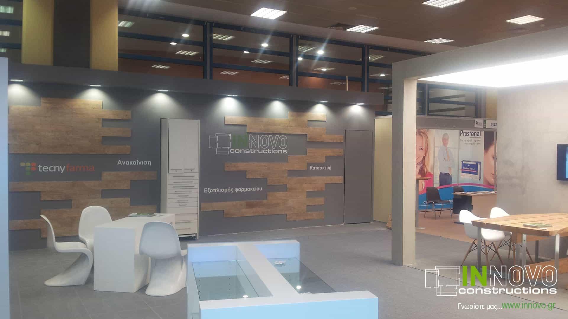 sxediasmos-peripterou-exhibition-stand-design-periptero-mas-hellaspharm2013-12