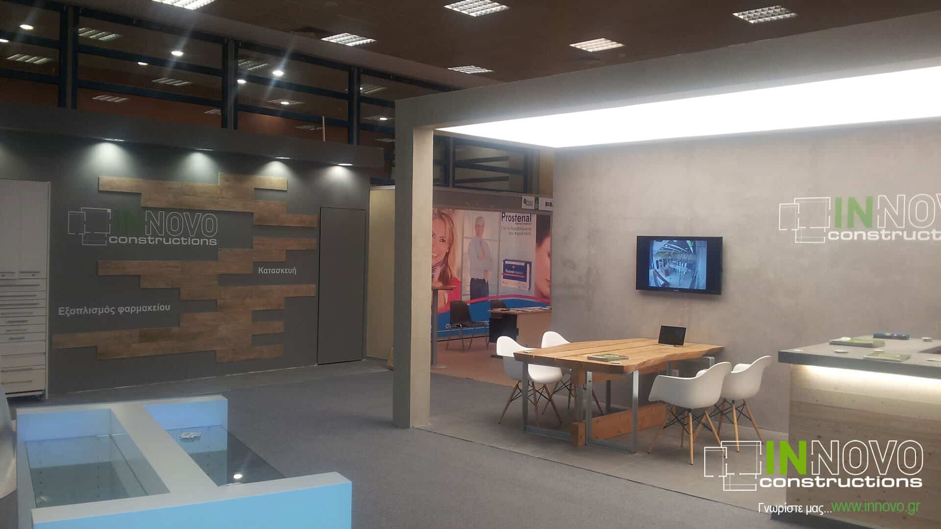 sxediasmos-peripterou-exhibition-stand-design-periptero-mas-hellaspharm2013-13