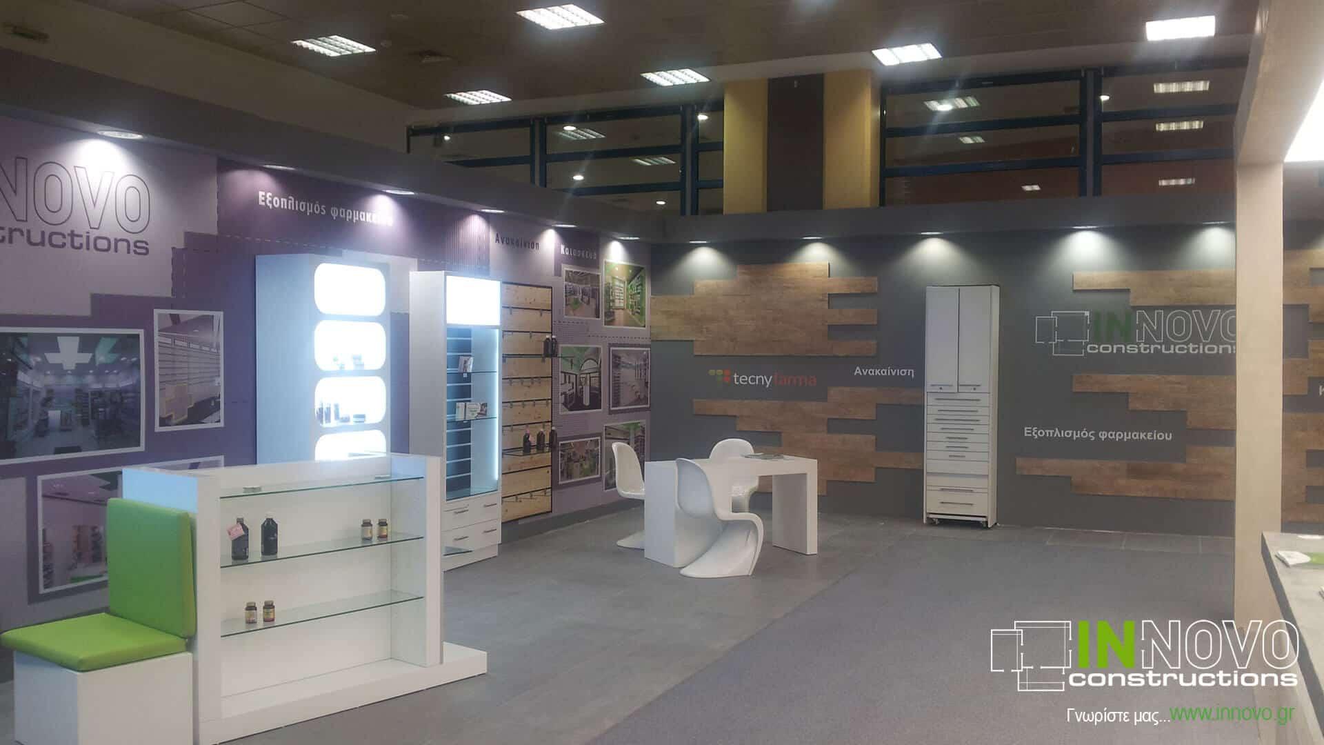 sxediasmos-peripterou-exhibition-stand-design-periptero-mas-hellaspharm2013-14