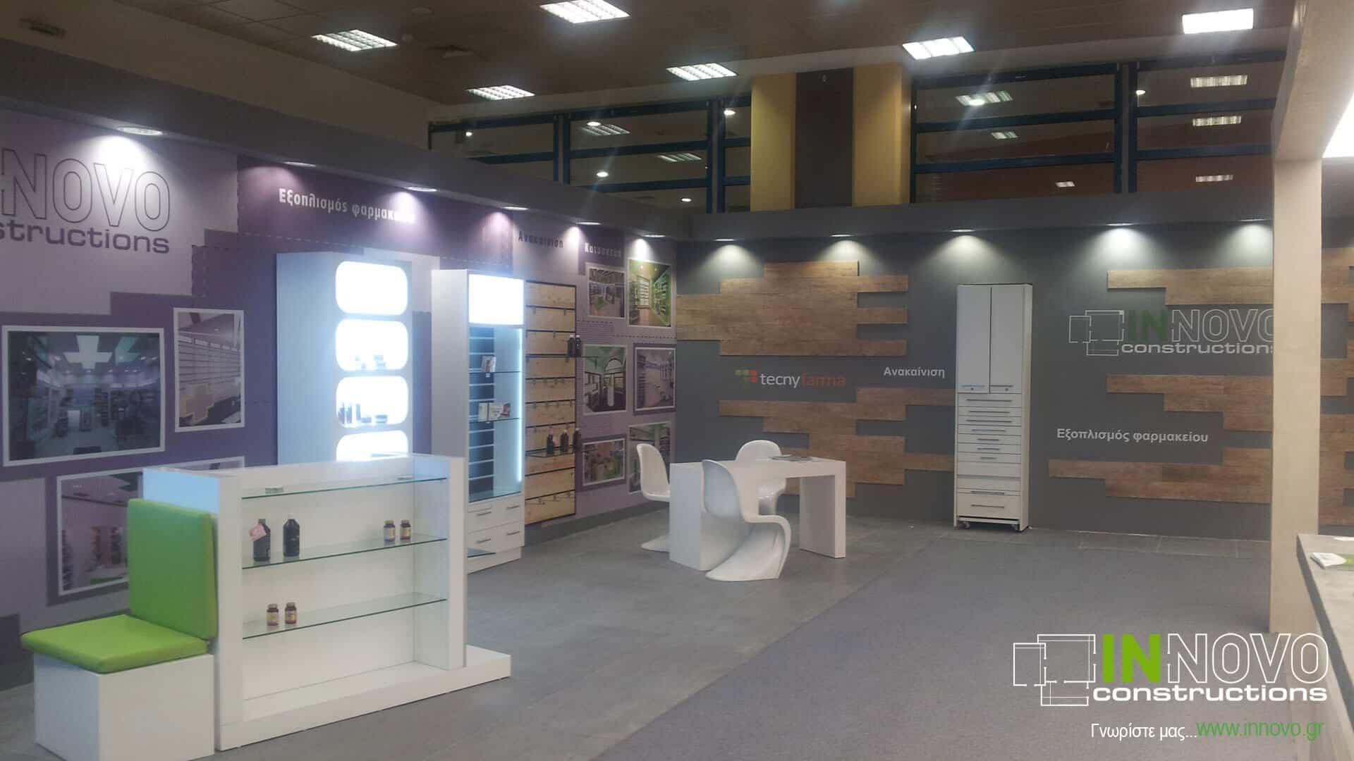 sxediasmos-peripterou-exhibition-stand-design-periptero-mas-hellaspharm2013-15
