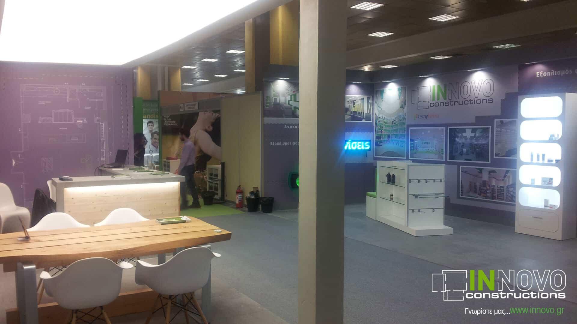 sxediasmos-peripterou-exhibition-stand-design-periptero-mas-hellaspharm2013-16