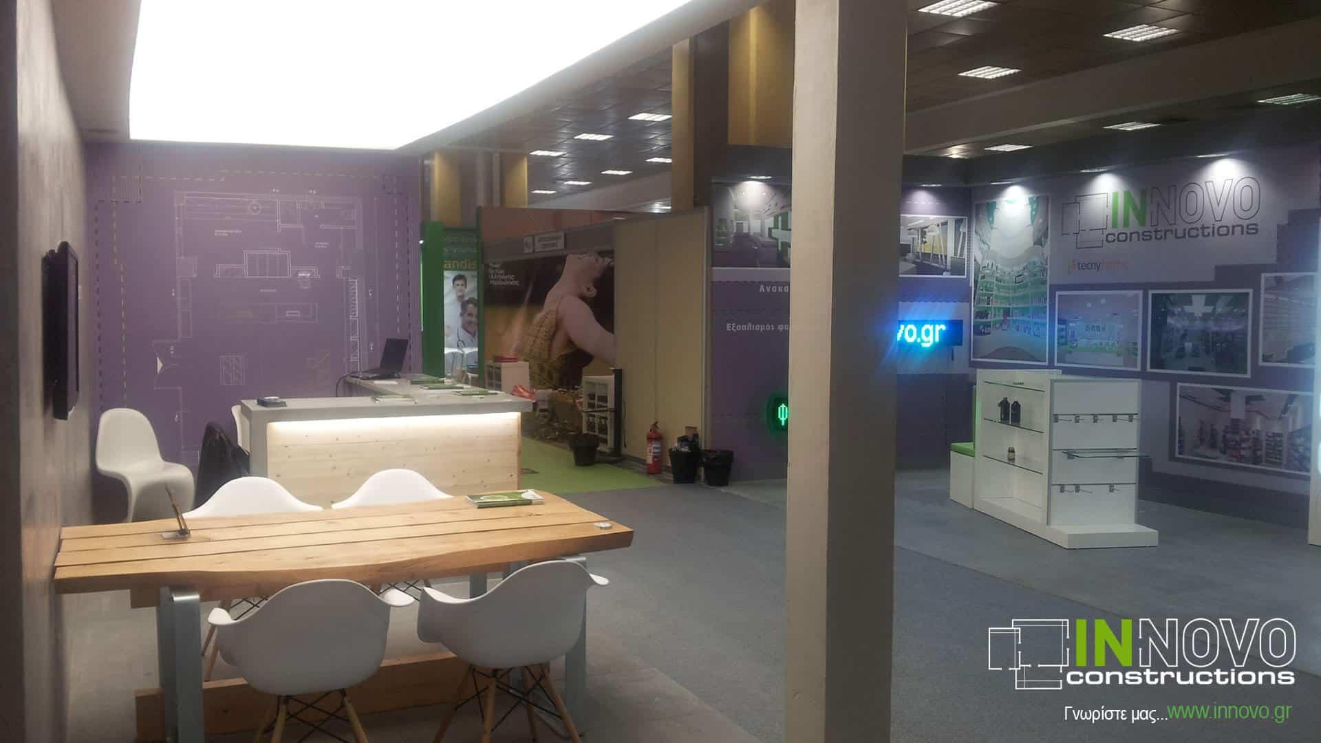 sxediasmos-peripterou-exhibition-stand-design-periptero-mas-hellaspharm2013-17