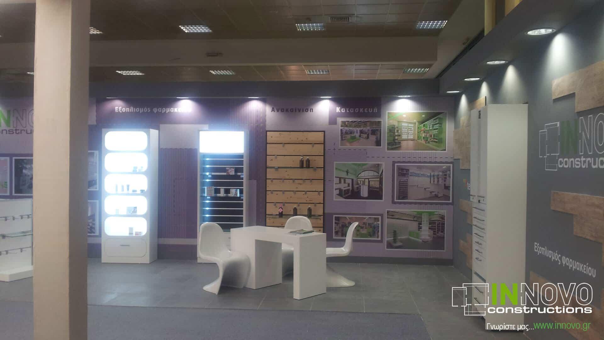 sxediasmos-peripterou-exhibition-stand-design-periptero-mas-hellaspharm2013-19
