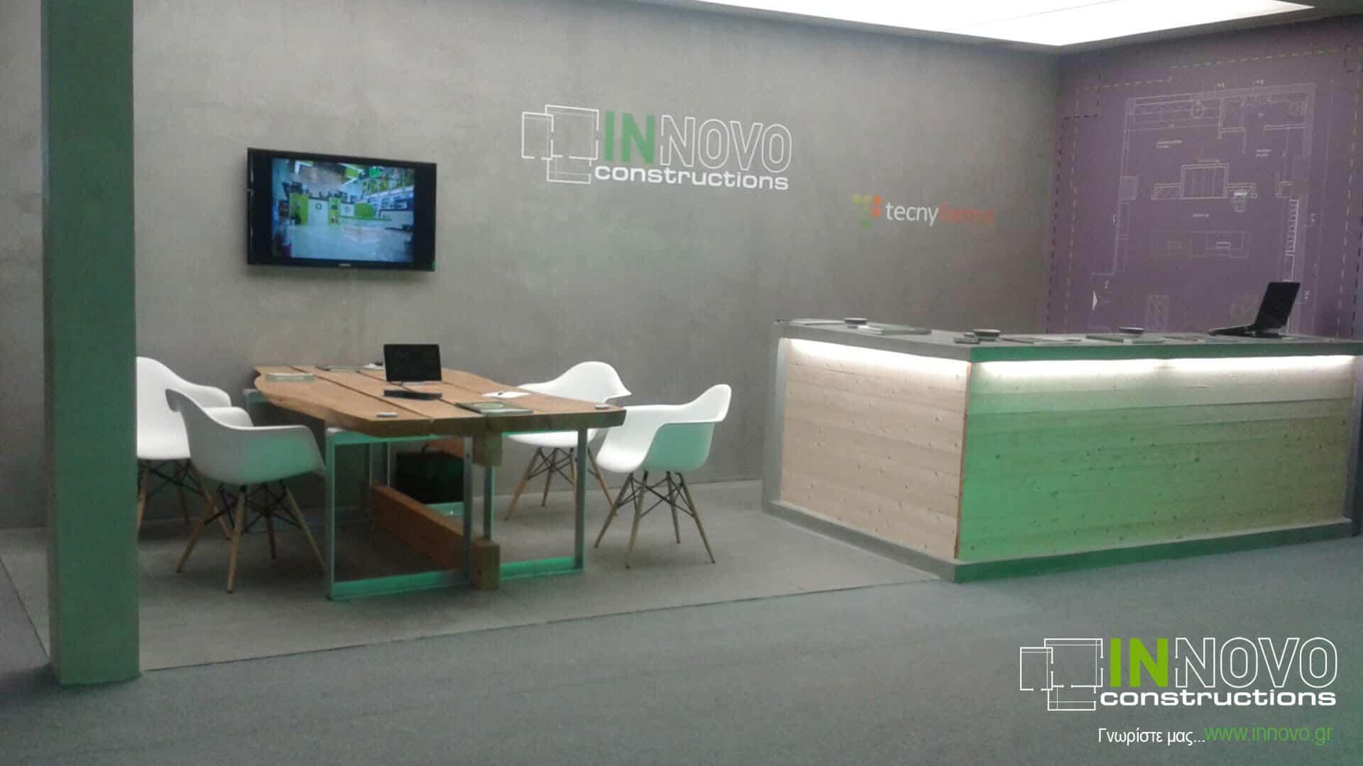 sxediasmos-peripterou-exhibition-stand-design-periptero-mas-hellaspharm2013-20