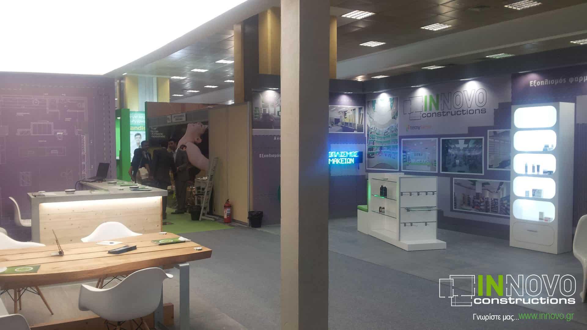 sxediasmos-peripterou-exhibition-stand-design-periptero-mas-hellaspharm2013-6