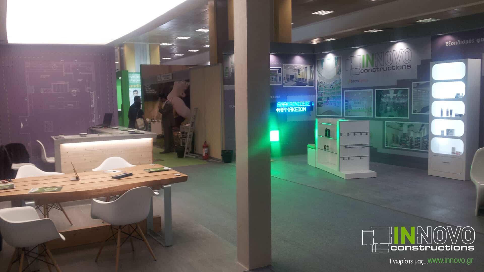 sxediasmos-peripterou-exhibition-stand-design-periptero-mas-hellaspharm2013-7