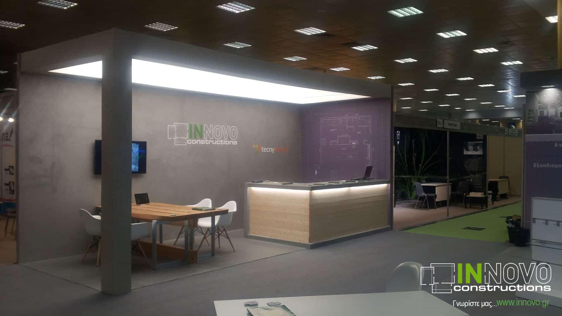 sxediasmos-peripterou-exhibition-stand-design-periptero-mas-hellaspharm2013-9