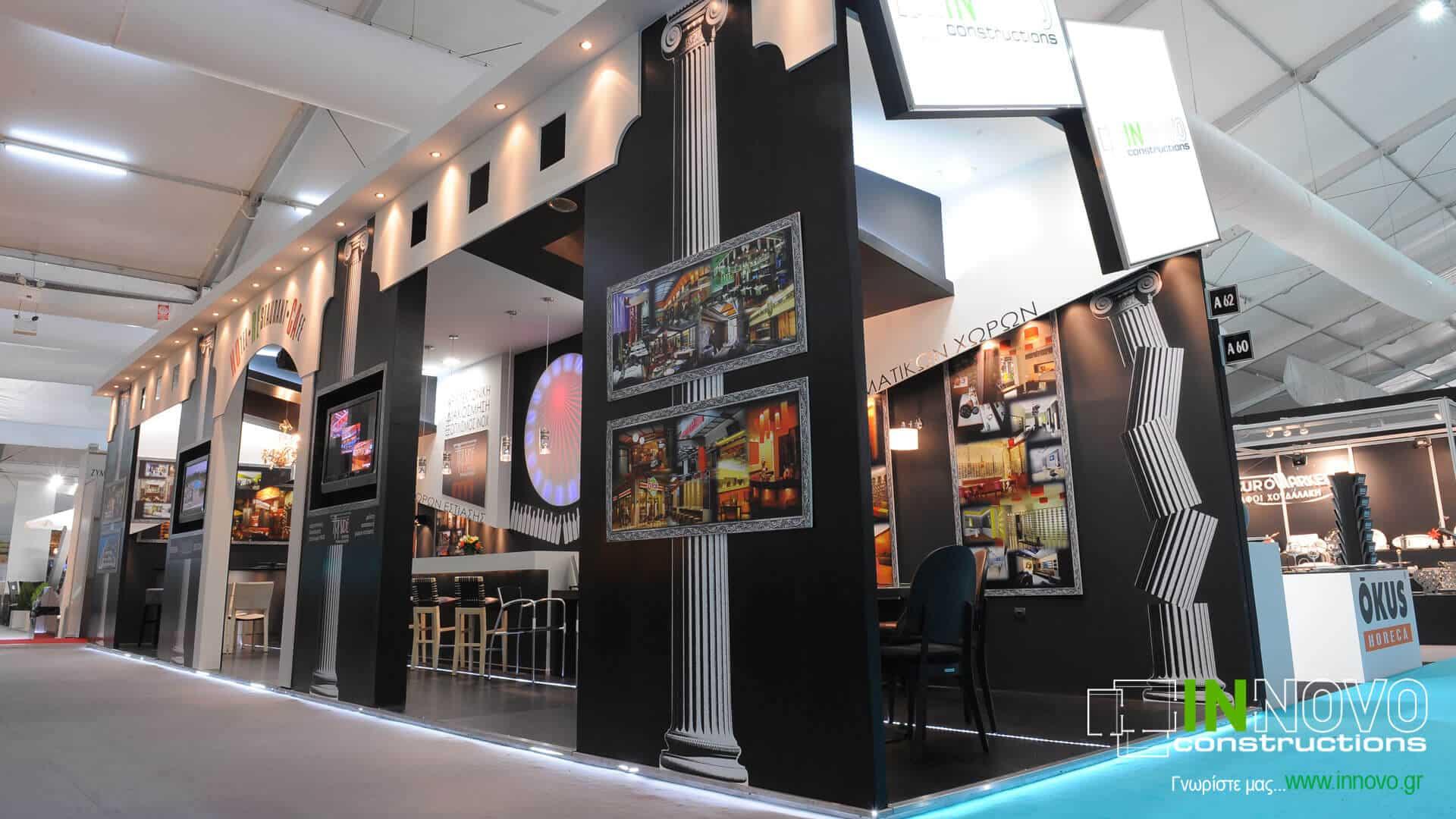 sxediasmos-peripterou-exhibition-stand-design-periptero-mas-horeca2010
