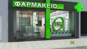 anakainisi-farmakeiou-pharmacy-renovation-farmakeio-ag.stefanos-1802-7