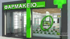 anakainisi-farmakeiou-pharmacy-renovation-farmakeio-ag.stefanos-1802-8