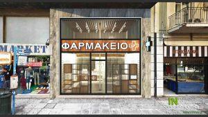 anakainisi-farmakeiou-pharmacy-renovation-farmakeio-paidion-tou-areos-1962
