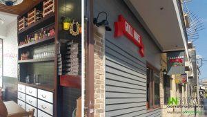 anakainisi-psitopoleiou-restaurant-renovation-psitopoleio-peristeri-2083-2
