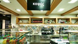 kataskeuh-snack-kafe-7