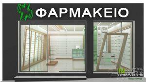 kataskevi-farmakeiou-pharmacy-renovation-farmakeio-nikea-2099-3