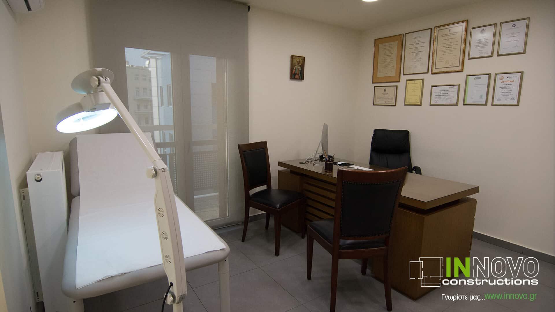 Μελέτη δερματολογικού Ιατρείου στα Ιλίσια