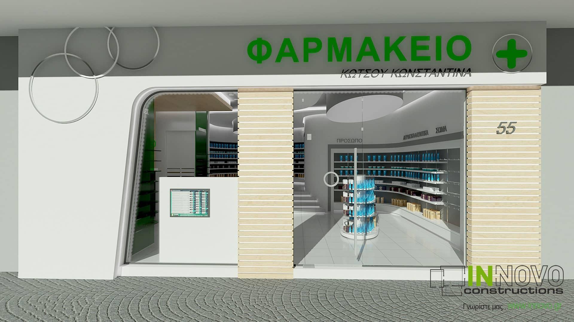 Σχεδιασμός ανακαίνισης φαρμακείου στην Ελευσίνα