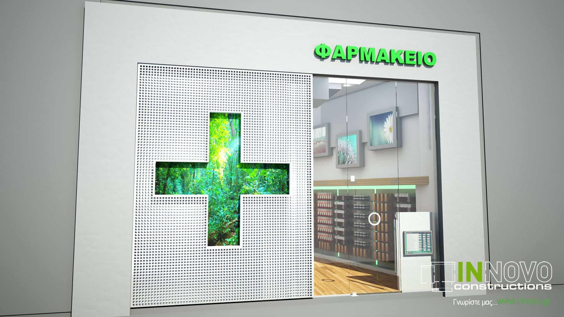 Στην Καλλιθέα, κατασκευή και εξοπλισμός φαρμακείου από την Constructions