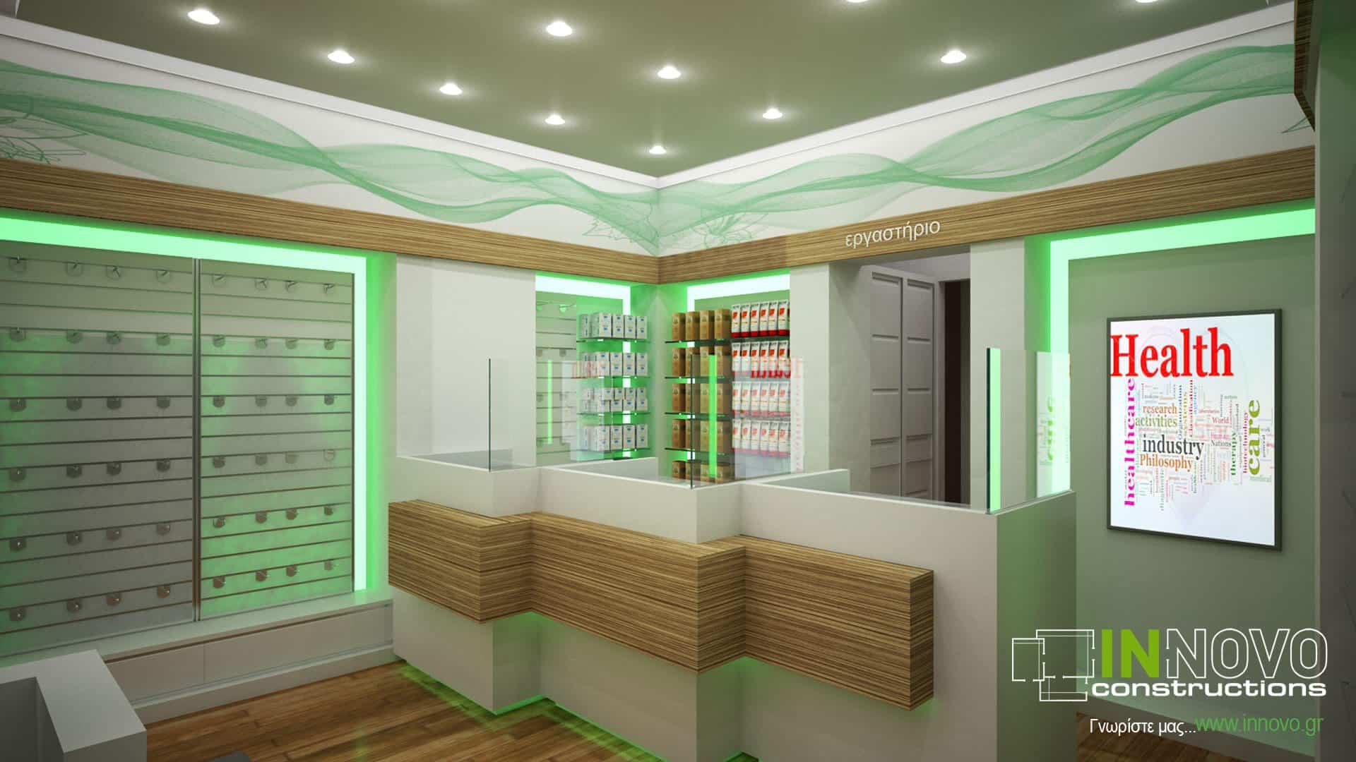 Στην Καλλιθέα, κατασκευή και διακόσμηση φαρμακείου από την Constructions