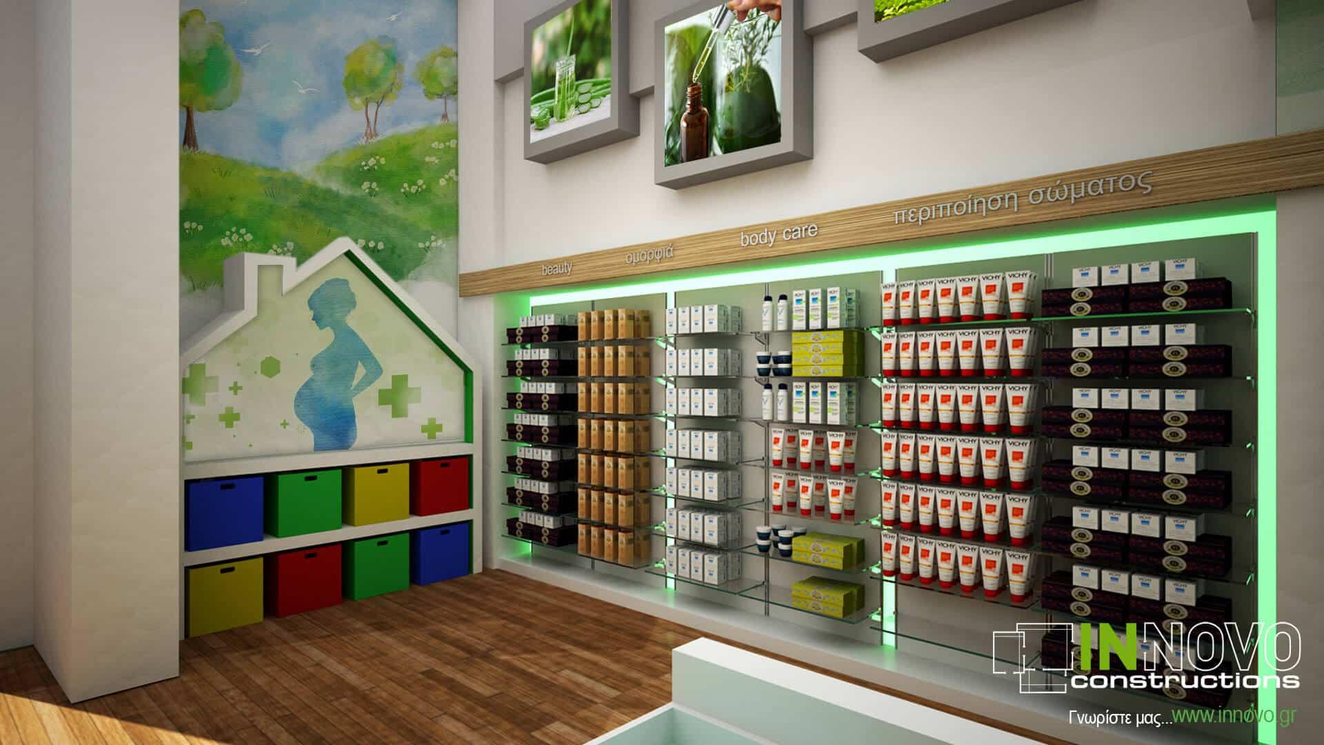 Στην Καλλιθέα, σχεδιασμός εξοπλισμού φαρμακείου