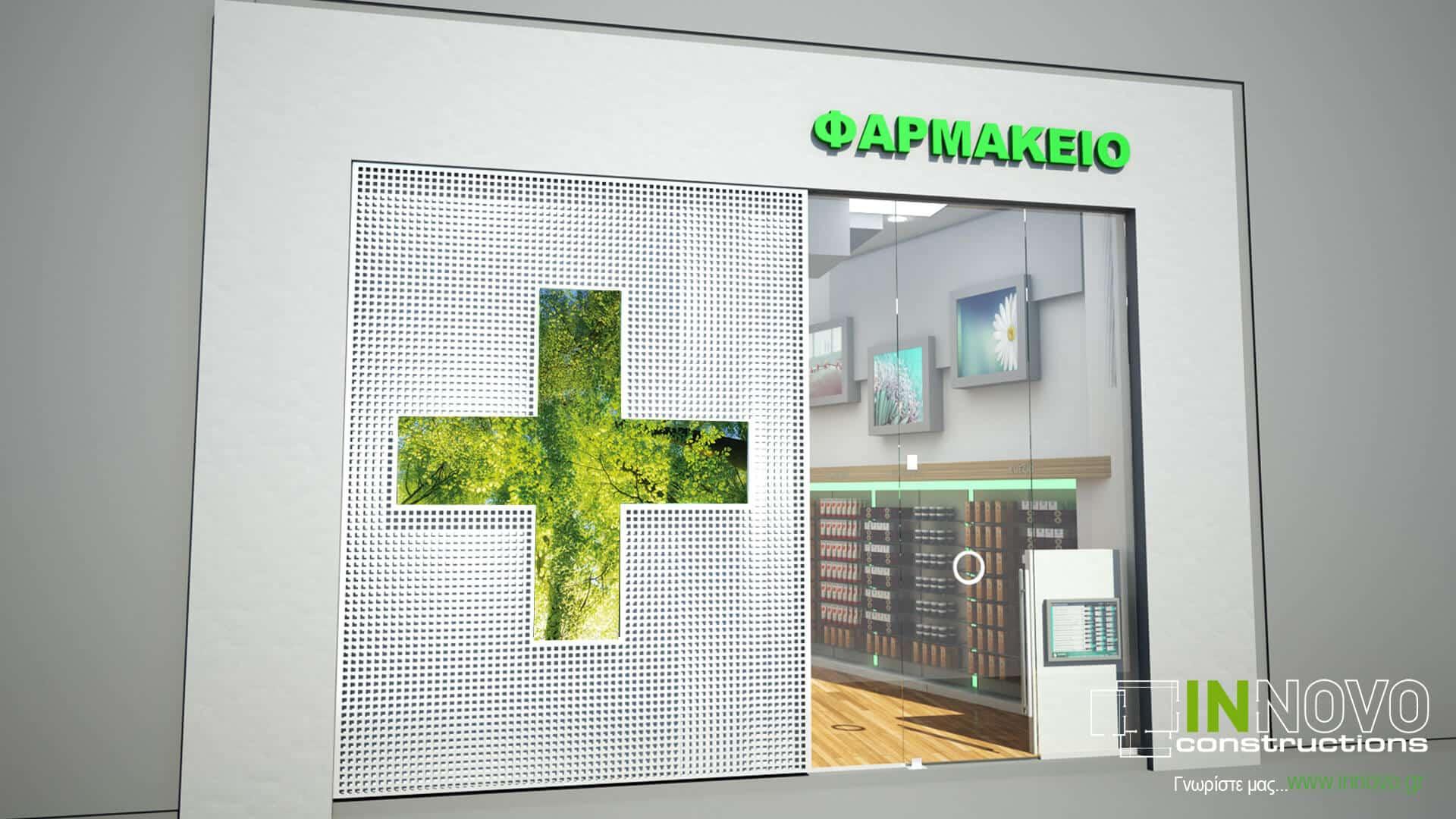 Στην Καλλιθέα, σχεδιασμός διακόσμησης φαρμακείου από την Constructions