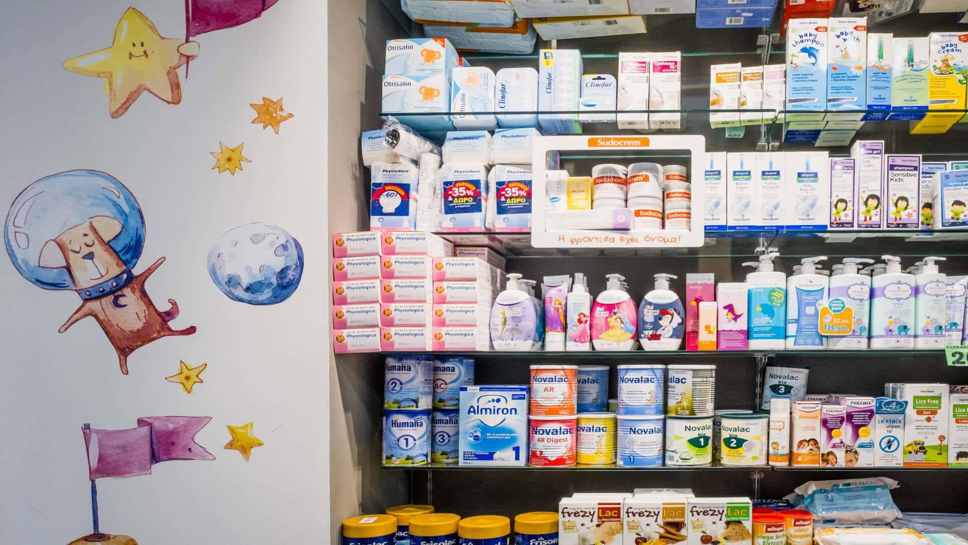 Στο Περιστέρι, εξοπλισμός φαρμακείου