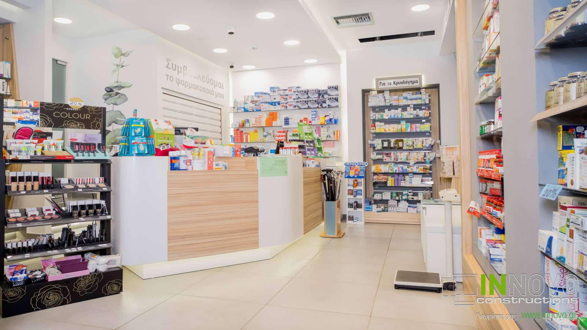 Στο Περιστέρι,ανακαίνιση εξοπλισμού φαρμακείου