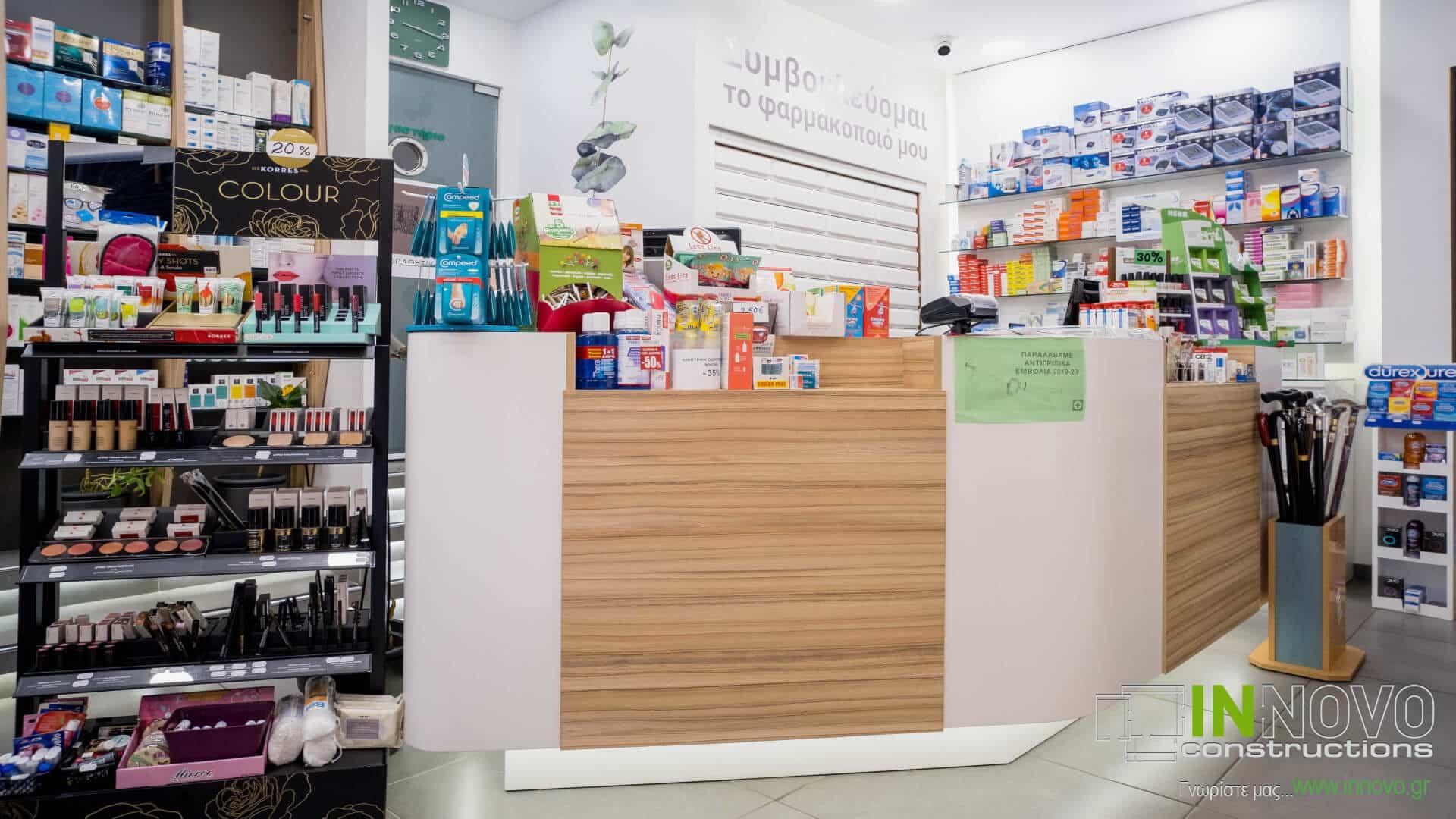 Στο Περιστέρι,ανακαίνιση επίπλωσης φαρμακείου