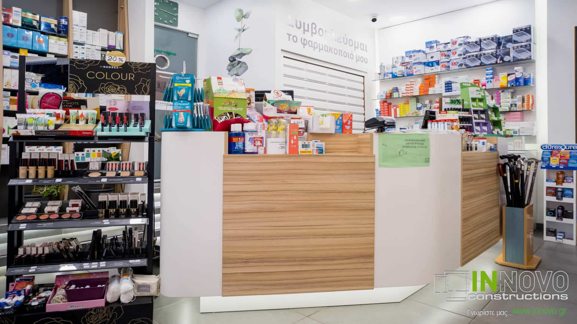 Στο Περιστέρι,μελέτη επίπλωσης φαρμακείου