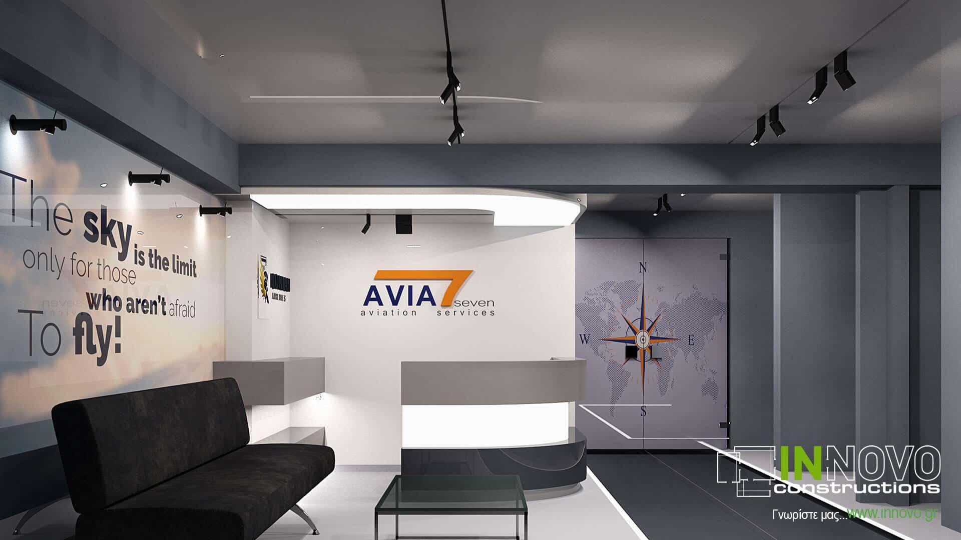 σχεδιασμός-γραφείων-sxediasmos-grafeion-office-design-airlines