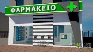 σχεδιασμός-φαρμακείου-sxediasmos-farmakeiou-pharmacy-design-peristeri-7